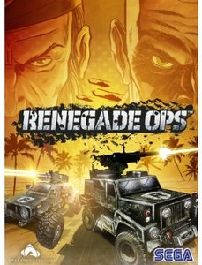 Renegade Ops (PC Download)