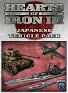 Hearts of Iron III: Japanese Vehicle Pack (PC DLC)