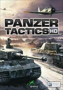 Panzer Tactics HD (PC Download)