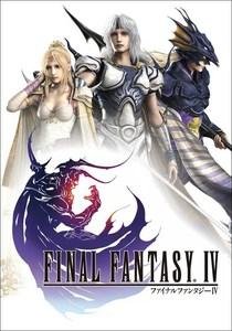 Final Fantasy IV (PC Download)