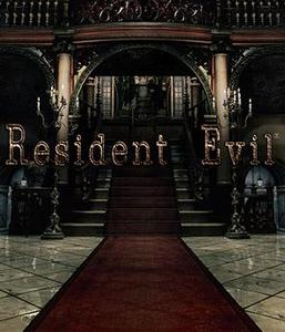 Resident Evil HD Remaster (PC Download)