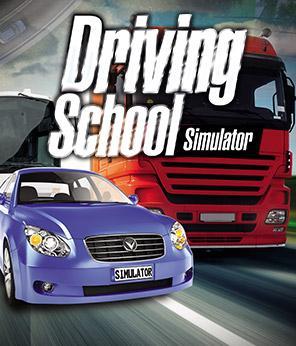 3d driving-school download.