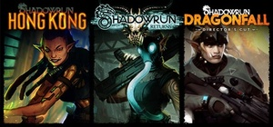 Shadowrun Triple-Pack (PC Download)
