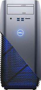Dell Inspiron 5675 Desktop AMD Ryzen 7 1800X, Radeon RX 580, 16GB RAM, 1TB HDD + 256GB SSD (Open Box)