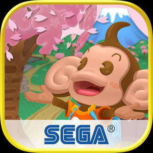 Super Monkey Ball: Sakura iPhone/iPad App