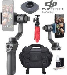 DJI Osmo 2 Mobile Handheld Smartphone Gimbal Bundle