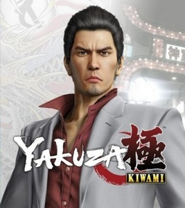 Yakuza Kiwami - Digital Deluxe Edition (PC Download)