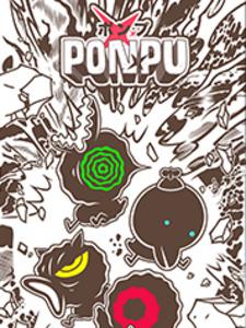 Ponpu (PC Download)
